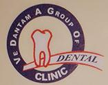 Vedantam - A Group of Dental Clinic