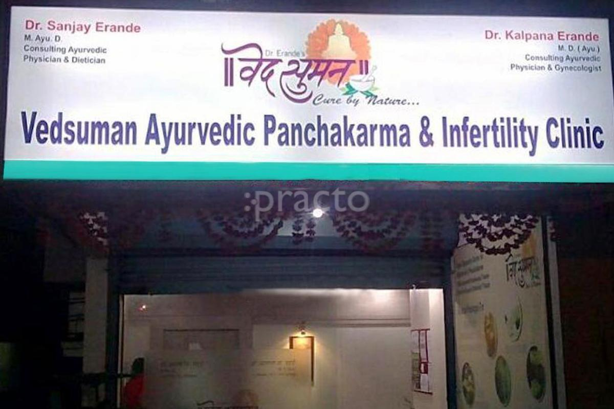 Ayurveda Doctors In Pune - Instant Appointment Booking, View