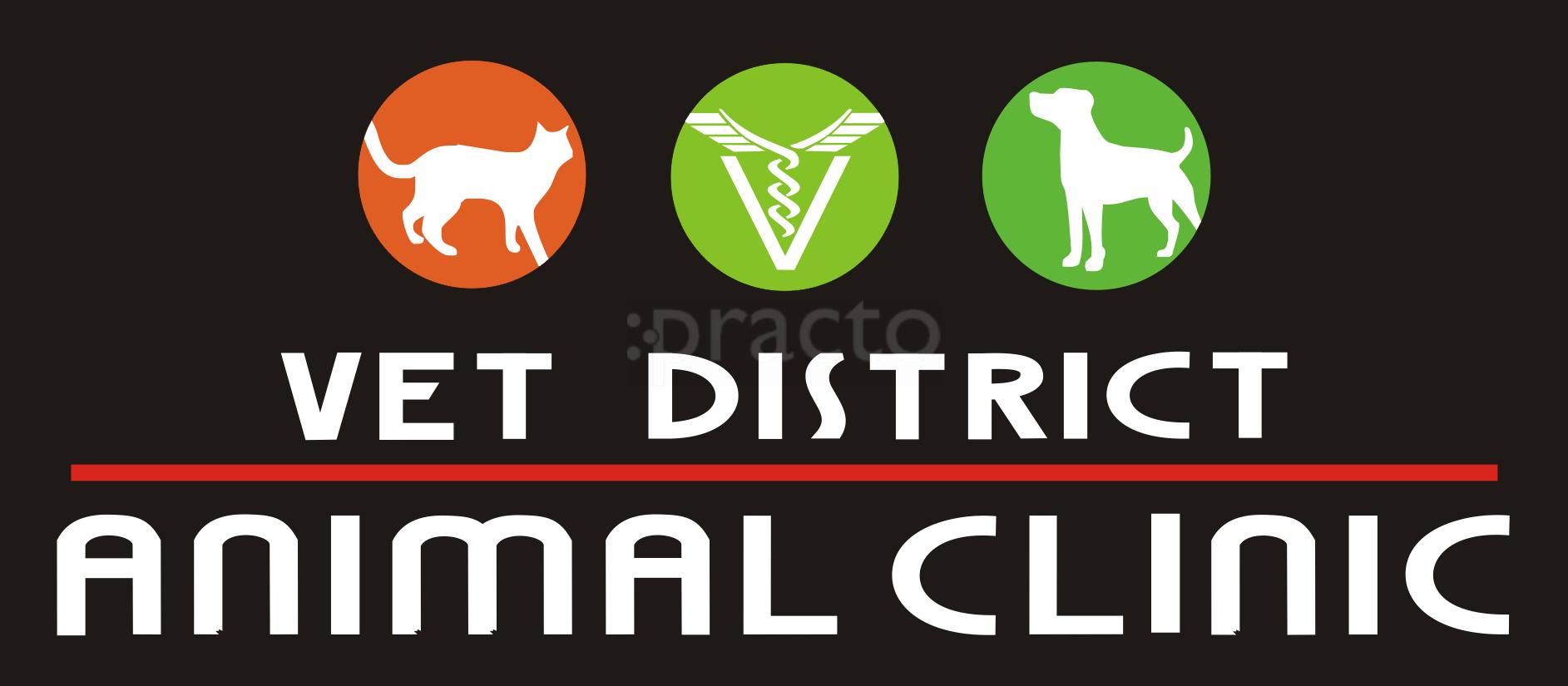 Vet District Animal Clinic