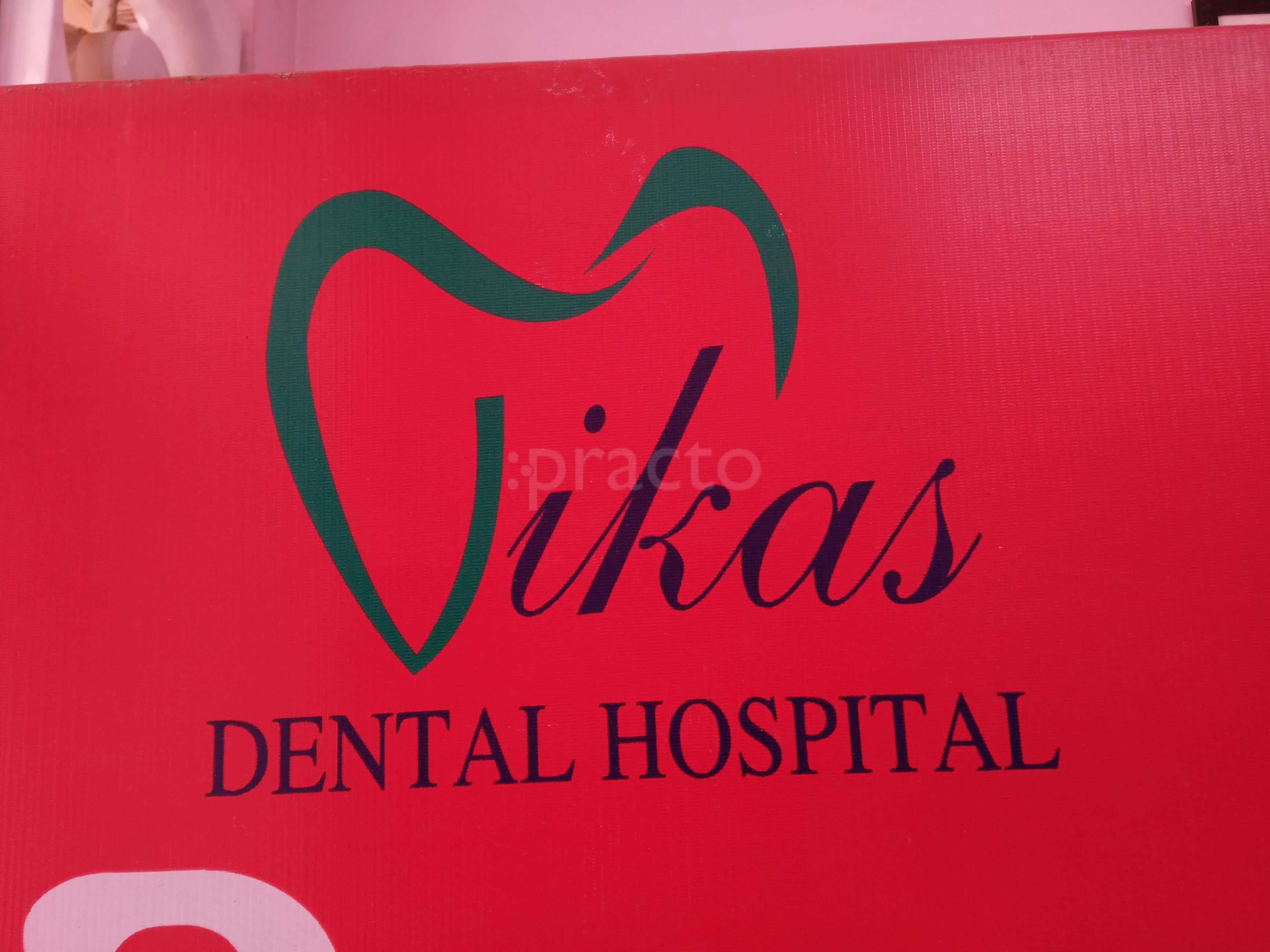 Vikas Dental Hospital