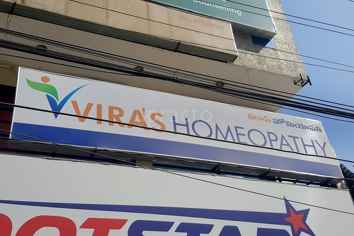 Homoeopaths In Hyderabad - Instant Appointment Booking, View