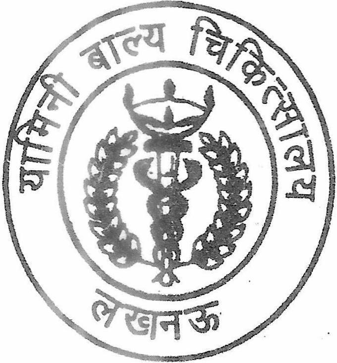 Yamini Balya Chikitsalaya